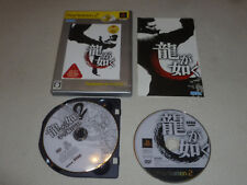 PLAYSTATION 2 PS2 JAPAN IMPORT GAME RYUU GA GOTOKU THE BEST COMPLETE 2 DISC