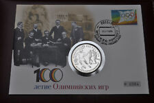 Russland, 3 Rubel, Numisbrief, 100 Jahre Olympische Spiele, 1993, PP, 5000 Stück