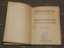 """X-Rays and Radium"" Book in Russian by Henryk Niewęgłowski ca.1925 Rare"