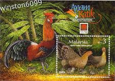2001 Malaysia Roosters Hens Bantams Overprint Phila-Nippon Mini-Sheet Mint NH