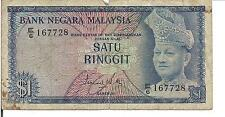 MALAYSIA, 1 RINGGIT,P#7,  ND(1972-76)