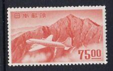 Japan 1951 Airmail Issue 75y SG631 CV£180 Mint Hinged Fresh Original Gum Rare