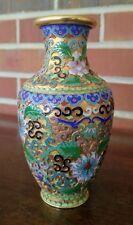 Asian Gold and Enamel Cloisonnes Vase