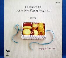 Felt Cake & Bread- Fake Sweets /Japanese Handmade Craft Pattern Book