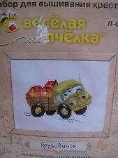 Cute Little Car Cross Stitch Kit