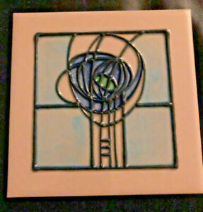 GLAZED TILE NEW ALL PROCEEDS TO CHARITY