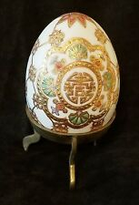Chinese Ceramic Painted Egg With Brass Stand Souvenir Of China