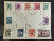 1927 Alger French Algeria First Day cover FDC Complete Stamp Set B1-11