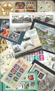 GB MINIATURE SHEET 1978-2013 MINT MNH PICK FROM MULTIPLE DROP DOWN LIST *REVISED