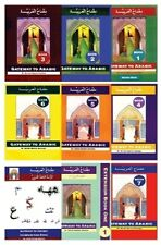 Gateway To Arabic - Set of 9 Books