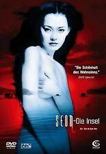Seom - Die Insel von Kim Ki-duk | DVD | Zustand sehr gut