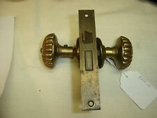 """Antique Embossed Brass Fluted Door Knobs. 2 1/4"""" diameter 7962"""