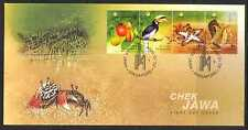 Singapore 2004 Chek Jawa/Hornbill/Seahorses/Bird/Fruit/Marine 4v stp FDC n20480