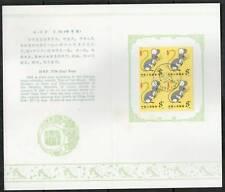 China 1984 T90 Year of Rat Zodiac - Blk of 4 folder