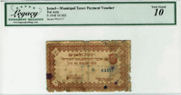 israel tel aviv 50 mil - mils 1948