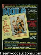 Male Jul 1973 XXX Movie Deep Throat