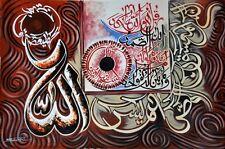 Oil On Canvas Islamic Calligraphy - Surat Al-Ikhlas & Lohe Qurani  - SNF24360031