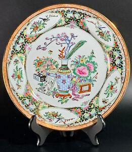 """Famille Rose Canton 8"""" Luncheon/Salad Plate Vase Scrolls Chinese"""