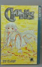 CHOBITS #4 JAPANESE MANGA COMICS TOKYOPOP BY CLAMP ENGLISH. PRE-OWNED