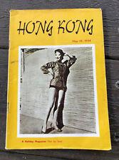 Hong Kong A Holiday Magazine May 15, 1954 Tourism Book Vintage Cool!!