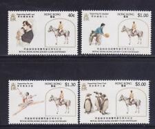 Hong Kong, 1984 Jockey Club, Scott 435-8, MNH, Lot 6675