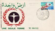 Timbres du Maroc