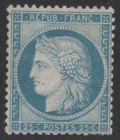"""FRANCE YVERT 60  SCOTT 58 """" CERES 25c BLUE 1871 """" MH VF C649"""