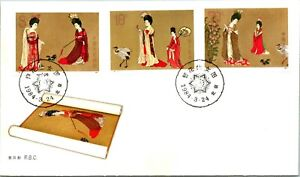 C48-4894, CHINA T89, BEAUTIES WEARING FLOWERS, FDC,