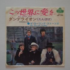 "ROLLING STONES - We love you - 1967 JAPAN 7"" SINGLE"