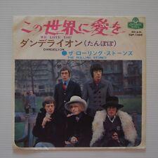 "ROLLING STONES - We love you - 1967 JAPAN 7"" SINGLE"