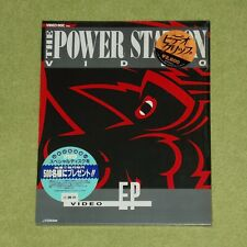 THE POWER STATION Video EP [Duran Duran] - RARE JAPAN VHD VIDEO DISC (LaserDisc)