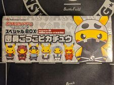 Pokemon Team Skull Poncho Pikachu box - Pokemon Center Sealed XY Full Art
