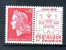 FRANCE MNH 1970 SG1882 TRANSFER OF FRENCH GOVT PRINTING WORKS TO PERIGUEUX