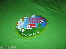 NEW Tnuva Israel Dairy Cheese Hebrew Advertising Shavuot Green T Shirt XXXXL