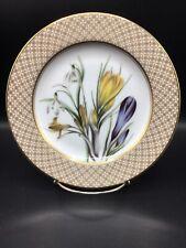 Fitz And Floyd Yellow Flours de Printemps 8 Inch Porcelain Floral Plate ~