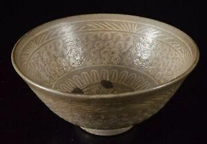 Schöne Rare  Korea Mishima Schale Tea Bowl