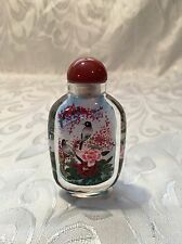 Chinese Inside Painted Glass Snuff Bottle BIRDS ON BRANCHES