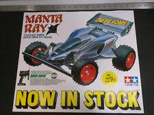 VINTAGE 1990's TAMIYA  R/C 1:14  QUICK DRIVE MANTA RAY POSTER *VG-COND*