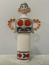 Vintage Korosten Porcelain Kiev Ukraine USSR Figurine Decanter