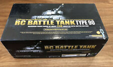 RARE Marui RC Battle Tank Type 90 Army Tank 1/24 Radio Controlled Firing Range