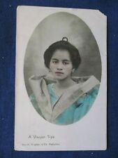 1911 Philippines Visayan Type Native Girl Hand Colored RP Postcard Used to US