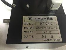 USED MR-2A-3 MOTOR AC100V,315,BOXZC