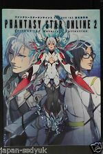 JAPAN Phantasy Star Online 2 Episode 1&2 Materials Collection Not With Item Code