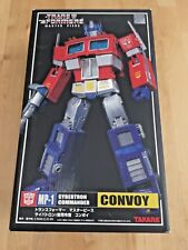 RARE Takara Transformers Masterpiece Optimus Prime MP 01 MP-1