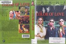 DVD:  THE COLOR OF LOVE......DOCUMENTARY.......SUBTITLED.....EX-LIBRARY