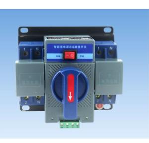 1pc 63A 2P Dual power automatic transfer switch Mini