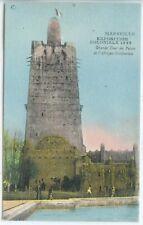 CP 13 - Bouches-du-Rhône - Marseille - Exposition Coloniale 1922 - Grande Tour