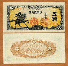 Japan 1944 WWII  5 Sen banknote 'Samurai' - Krause P-52 - UNC & Crisp - Scarce !