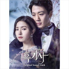 O.S.T- Black Knight: The Man Who Guards Me KBS TV Drama 2CD New Sealed