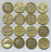 More details for £2 pound coins rare william shakespeare olympic isle of man commonwealth bible